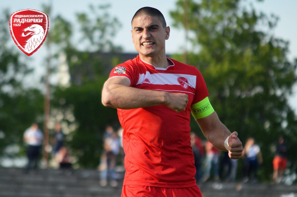 Капитен Петровић бржи од пиштаљке