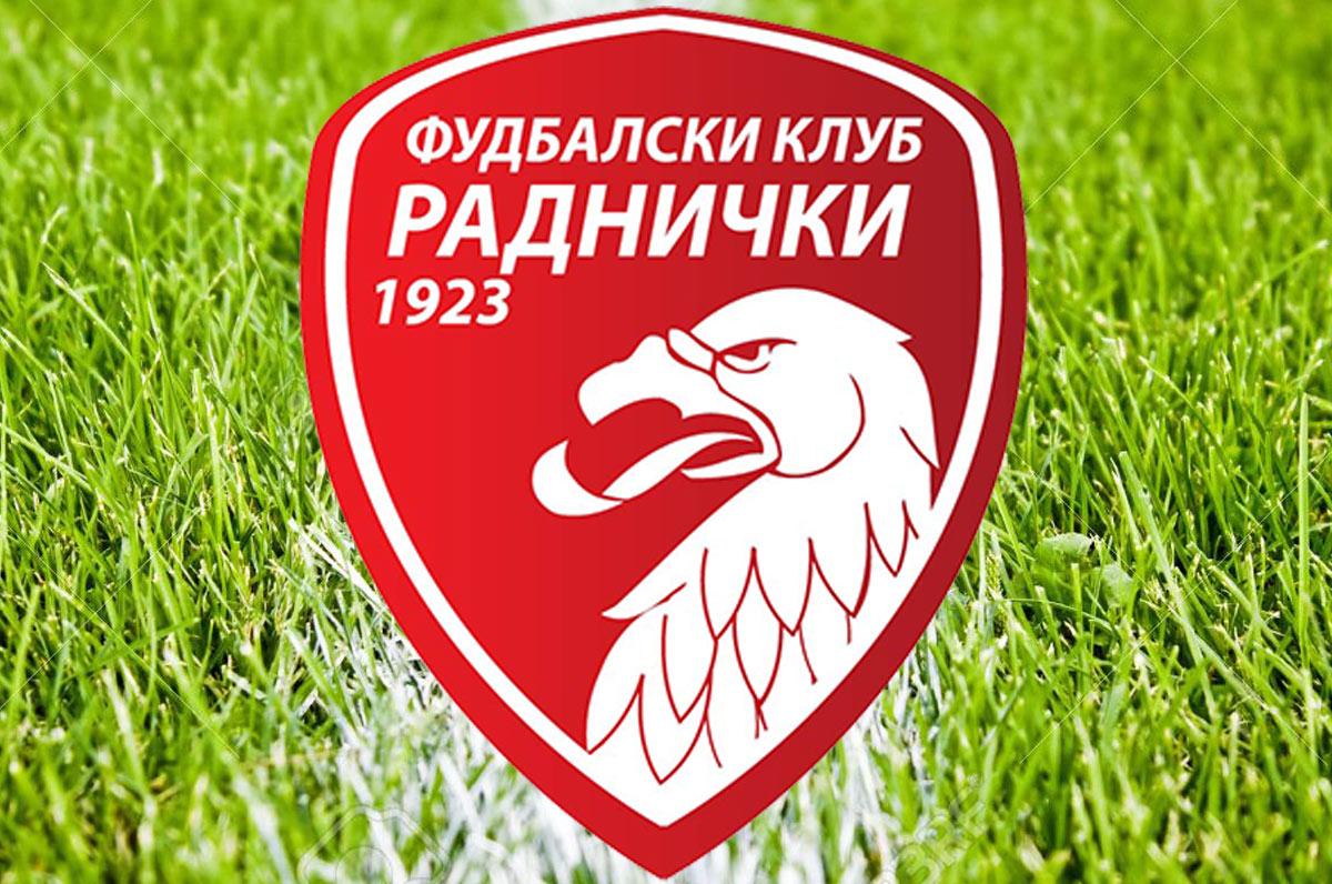 ВАЖНО: Све утакмице Радничког до даљег без присуства публике